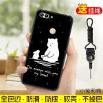 เคส Huawei Y9 (2018) ซิลิโคนแบบนิ่มสกรีนลายน่ารักมาก แบบที่ 6