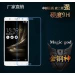 ASUS ZenFone 3 Ultra [ZU680KL] ฟิล์มกระจกนิรภัยป้องกันหน้าจอ 9H Tempered Glass 2.5D (ขอบโค้งมน) HD Anti-fingerprint แบบที่ 1