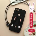 เคส VIVO V7+ (V7 Plus) ซิลิโคนกระต่ายน้อยแสนน่ารัก แบบที่ 2