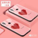 เคส Huawei Nova 3i เคสขอบซิลิโคน ลายการ์ตูน ลายกราฟฟิกน่ารักๆ แบบที่ 1