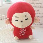 ยุกกง (ลิงสีแดง) 50 cm.