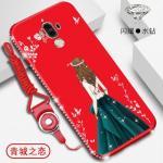 เคส Huawei Mate 9 รุ่น Princess สีแดง#2