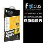 ฟิล์มกระจก Focus iphone4/4s