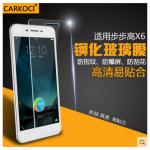 สำหรับ Vivo X6 ฟิล์มกระจกนิรภัยป้องกันหน้าจอ 9H Tempered Glass 2.5D (ขอบโค้งมน) HD Anti-fingerprint แบบที่ 1