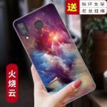 เคส Samsung A8 Star ซิลิโคนสกรีนลายกราฟฟิตสวยมาก แบบที่ 2
