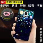 เคส Samsung Galaxy Note 4 พลาสติก TPU สกรีนลายกราฟฟิค สวยงาม สุดเท่ แบบที่ 23