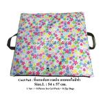 Size.L 54x57cm.+ 8 Ice Gel Packs + 8 Zip Bags (ลายดอกไม้สีฟ้า)