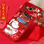เคส Samsung Galaxy Grand 2 พลาสติก TPU แมวกวักนำโชค Lucky Neko พร้อมที่ห้อยเข้าชุด แบบที่ 5