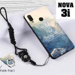 เคส Huawei Nova 3i เคสซิลิโคนลายการ์ตูน น่ารักๆ หลายลาย พร้อมแหวนจับมือถือลายเดียวกับเคส แบบที่ 21