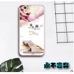 เคส Xiaomi Redmi 5A ซิลิโคน soft case สกรีนลาย แบบที่ 5