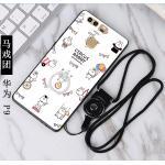 เคสนิ่ม Huawei P9ลายแฟนซี #4