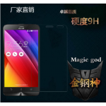 ASUS ZenFone 2 Go (4.5 นิ้ว ZB452KG) ฟิล์มกระจกนิรภัยป้องกันหน้าจอ 9H Tempered Glass 2.5D (ขอบโค้งมน) แบบที่ 1