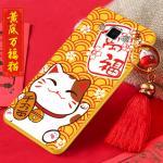 เคส Samsung Galaxy Grand 2 พลาสติก TPU แมวกวักนำโชค Lucky Neko พร้อมที่ห้อยเข้าชุด แบบที่ 1