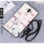 เคสนิ่ม Huawei Mate 9 ลายแฟนซี #3
