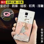เคส Samsung Galaxy Note 4 พลาสติก TPU สกรีนลายกราฟฟิค สวยงาม สุดเท่ แบบที่ 16