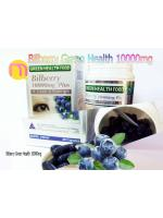 Bilberry Green Health 10000mg สารสกัดจากบิลเบอรี่ บำรุงสายตา ราคาส่ง 1800 บาท