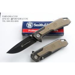 มีดพับ Smith & Wesson SW609 Stone Washed (OEM)