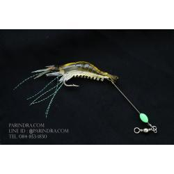 เหยื่อปลอมตกปลา กุ้งยาง นุ่มนิ่ม สีเหลืองใส เรืองแสง ตกปลาทะเล #002