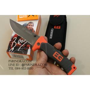 มีดพับ GERBER BEAR GRYLLS รุ่น Folding Knife (OEM)
