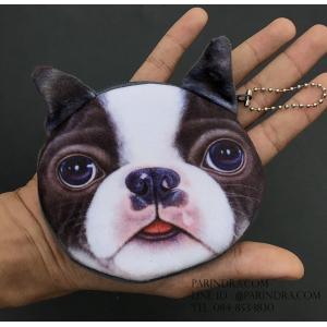 กระเป๋าใส่เหรียญ น่ารัก ขนาดกลาง สุนัข บอสตัน เทอเรียร์