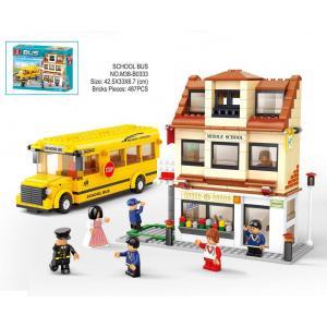 ขนส่ง (Transport) S-0333. ตัวต่อเลโก้จีน โรงเรียนและรถรับนักเรียน