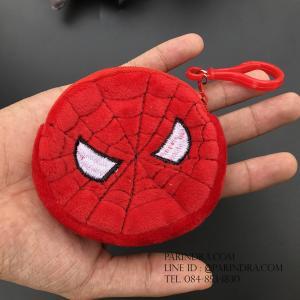 กระเป๋าใส่เหรียญ น่ารัก ขนาดเล็ก Spider Man 1