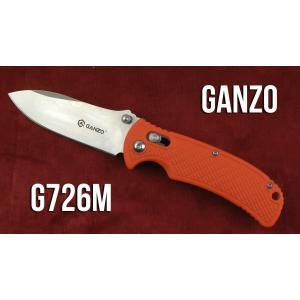 มีดพับ Ganzo กานโซ่ รุ่น G726M OR ด้ามสีดำใบเงิน ของแท้ 100%