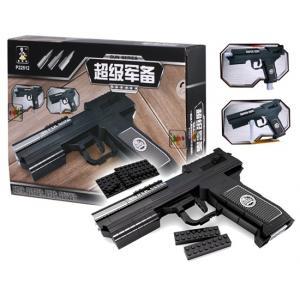 โมเดล (Model) A-22512. ตัวต่อเลโก้จีน ปืนพก