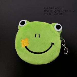 กระเป๋าใส่เหรียญ น่ารัก ขนาดกลาง กบยิ้ม