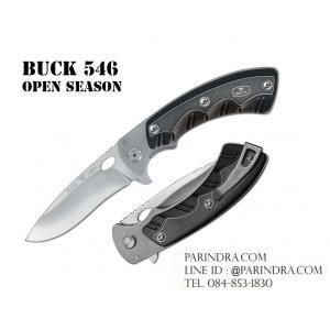 มีดพับ Buck Open Season Folding Skinner Knife™ - Model #0546BKS-B (ของแท้ 100%)