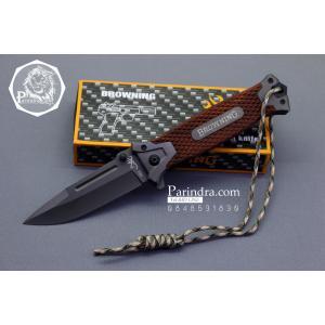 มีดพับ Browning รุ่น 364 ขนาด 8.5 นิ้ว ด้ามไม้ แข็งแรง หนักตัน ทนทานมาก (OEM)