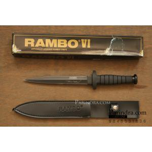 มีดเดินป่าใบตาย RAMBO VI สุดโหด สีดำ