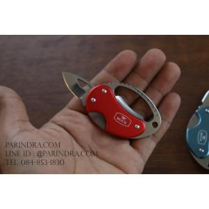 มีดพับ Buck 759 สีแดง พวงกุญแจซ่อนมีด ทนทาน ใช้ดีมาก A+++