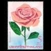 แสตมป์ชุุด ดอกกุหลาบ สื่อแห่งความรัก ปี 2560 (ยังไม่ใช้)