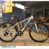 จักรยานเสือภูเขา TRINX M237 ล้อ 27.5 นิ้ว เกียร์ 21 สปีด โช้คหน้า เฟรมอลู ดุมแบร์ริ่ง 2016