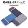 เคสฝาพับ Huawei Mate 10 Pro