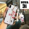 เคส Huawei Nova 3i เคสซิลิโคนพร้อมสายคาดไว้สอดมือง่ายต่อการถือใช้งาน ห้อยตุ๊กตาน่ารักๆ