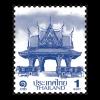 แสตมป์ชุุด ศาลาไทย ดวงสีฟ้า ปี 2560 (ยังไม่ใช้)