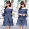 #90912 Off-Shoulder Embroidery Denim Dres