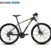 จักรยานเสือภูเขา XDS - KNIGHT 700 SLX 2x11 speed