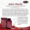 Sheep placenta MAX 50000 mg Auswelllife Natural 100% รกแกะ Sheep Placenta 50000 mg
