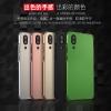 เคส Huawei P20 ขอบเคสโลหะ Bumper ขอบกันกระแทก + พร้อมแผ่นฝาหลังลายไฟเบอร์ ราคาถูก