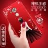 เคส Huawei Mate 8 รุ่น Princess