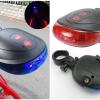 ไฟท้าย SL-116, LED Laser 7 จังหวะ สีฟ้า และสีแดง