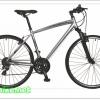 จักรยานไฮบริด TOTEM 700C CTB - 24SPD (CROSS )