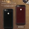 เคส Huawei Y9 (2018) ซิลิโคน soft case หนังเทียมสวยหรู ราคาถูก