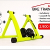 เทรนเนอร์ STROM Magnet Steel Bike Bicycle Indoor Exercise Trainer Stand,