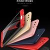 เคสประกบ Huawei P10 ยี่ห้อ GKK