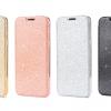 เคส Samsung S8 แบบฝาพับ PC+TPU กริตเตอร์ฟรุ้งฟริ้ง หรูหราสวยงามมาก ราคาถูก ราคาส่ง