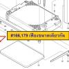 #166, #179 เฟือง เครื่องไสไม้ Makita 2012NB (แท้-สั่ง)